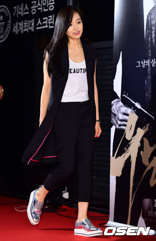 Victoria Song ăn mặc cá tính,