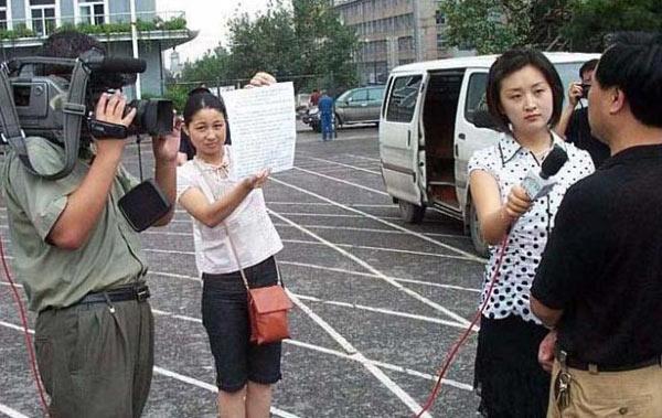 10-Trung-Quoc-4290-1402025265.jpg
