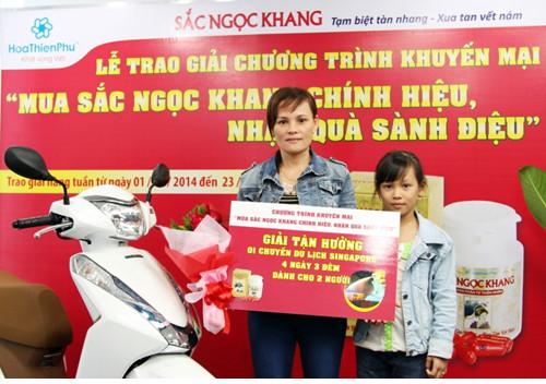 hinh_sac_ngoc_khang.jpg