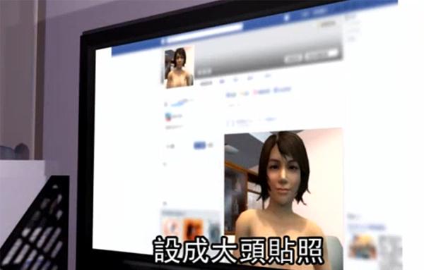 Đăng ảnh nude của bạn gái cũ trả thù tình lĩnh án 9 năm