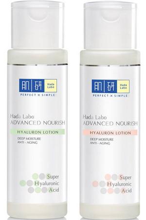 Dung dịch Hada labo Advanced Nourish giúp cung cấp và duy trì độ ẩm cần thiết cho cấu trúc da, giúp da luôn sáng mịn, trong mướt và tươi trẻ một cách tự nhiên.