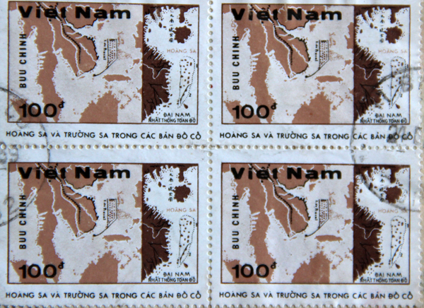 Dai-nam-nhat-thong-toan-do.jpg