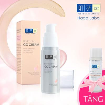HDLB-CC-Cream.jpg
