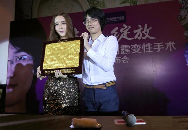 Harisu tham gia hoạt động bán đấu giá quyên góp để ủng hộ chàng trai Lưu Đình