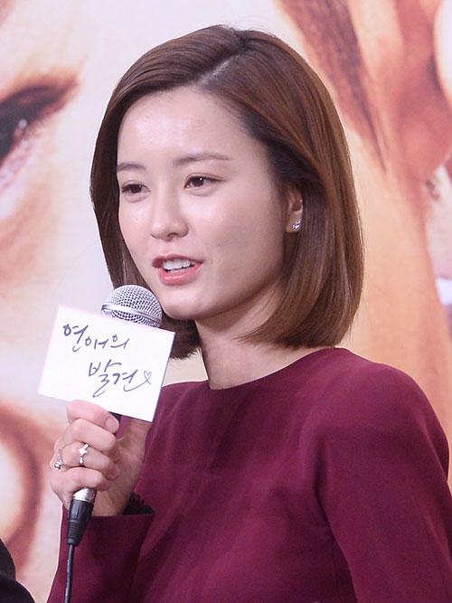Jung-Yoo-Mi-n-di-n-vien-ch-2553-14083351