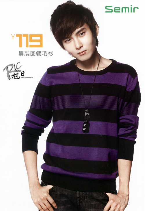 ryeowook-sexy-pictures-1818-1409798686.j