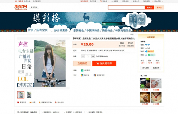 """Bùng nổ dịch vụ cho thuê """"người yêu ảo"""" ở Trung Quốc"""