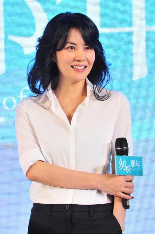vuong-phi-2-5647-1415072004.jpg