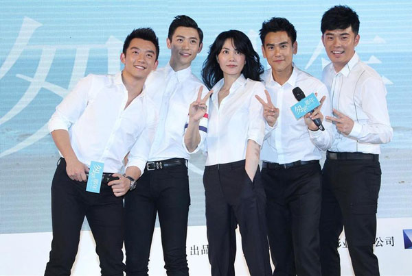 vuong-phi-5-3709-1415072004.jpg