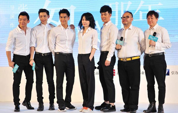 vuong-phi-6-5782-1415072005.jpg
