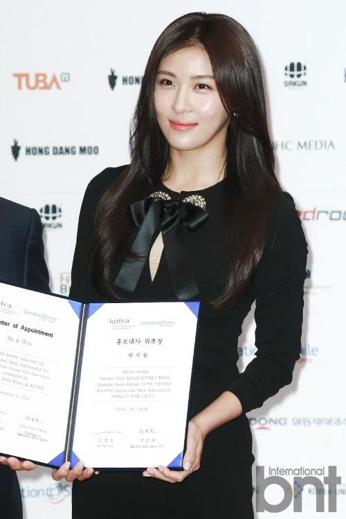 Ha Ji Won nhận