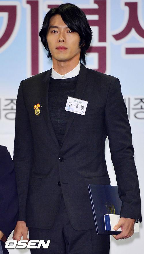 hyun-bin-2-4703-1415872802.jpg
