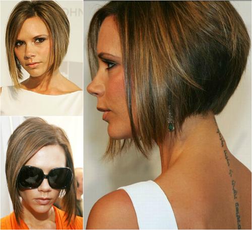 Victoria-Beckham-8617-1416196204.jpg