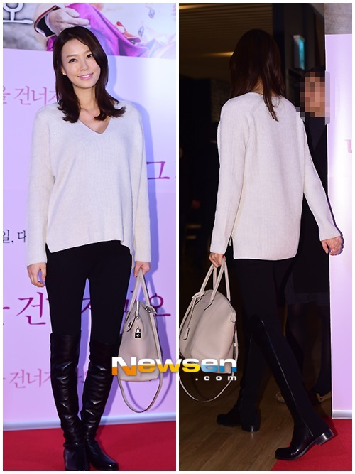 son-tae-young-1-1252-1416469668.jpg