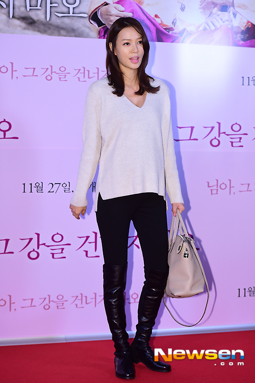 son-tae-young-3-3985-1416469668.jpg