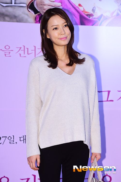 son-tae-young-4-5966-1416469669.jpg