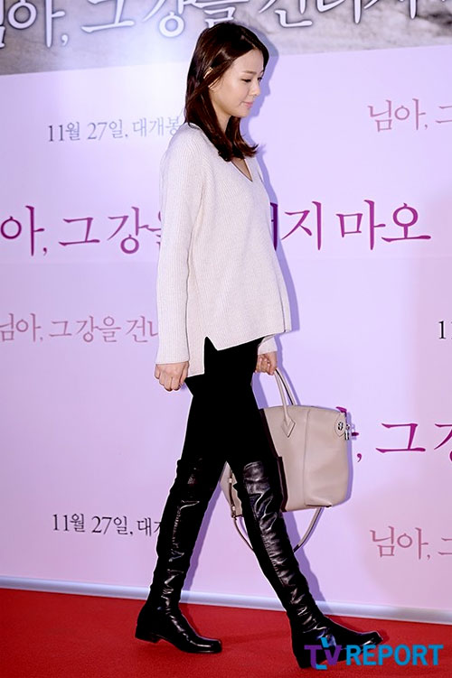 son-tae-young-6-1189-1416469669.jpg