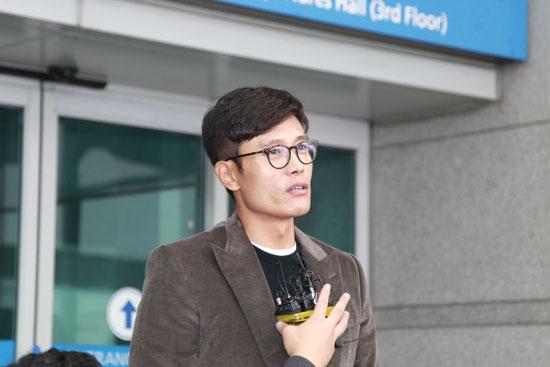 lee-byung-hun.jpg