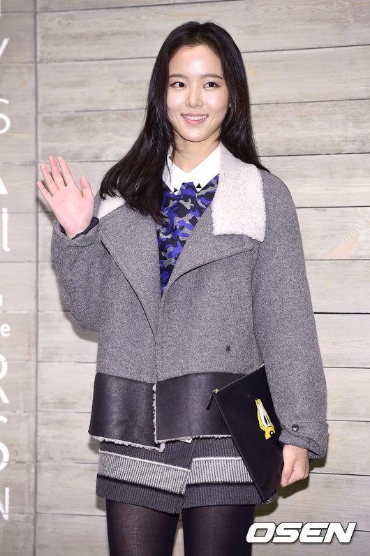 Người đẹp Kang Hana.