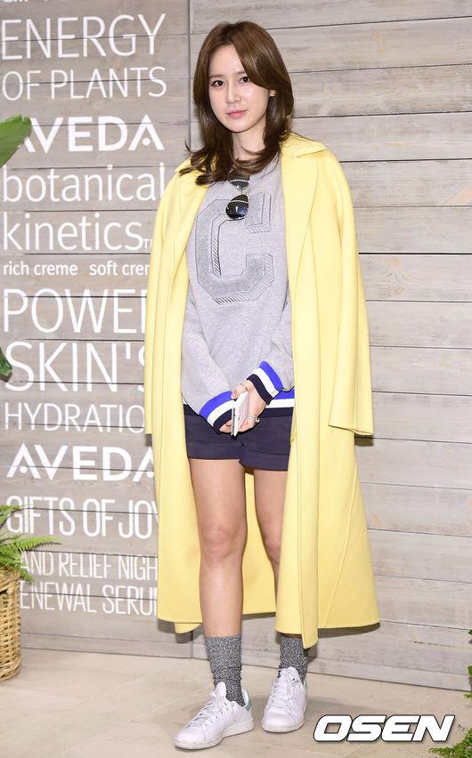 Dự sự kiện hôm 25/11 có Hoa hậu Lee Hye Won