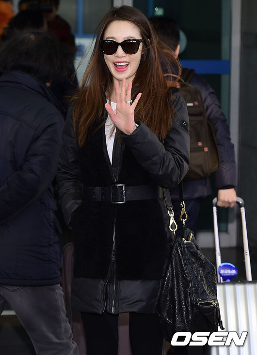 Diễn viên Choi Yeo Jin.