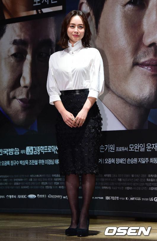 woo-hee-jin-1-6905-1417680312.jpg