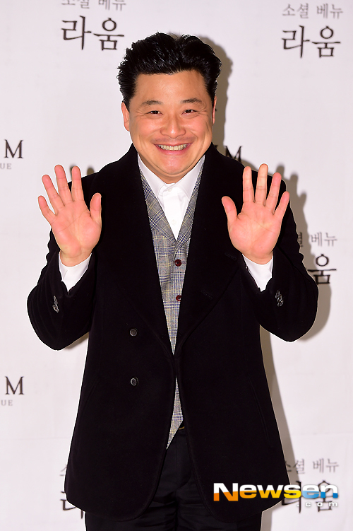 Nam diễn viên Yun Jeong