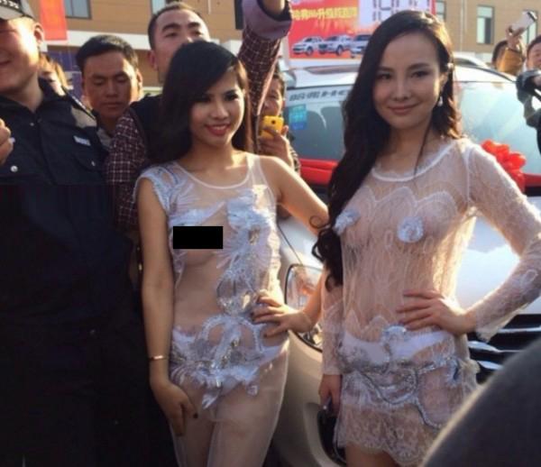 Can Lộ Lộ và em gái gây náo loạn với màn khoe thân