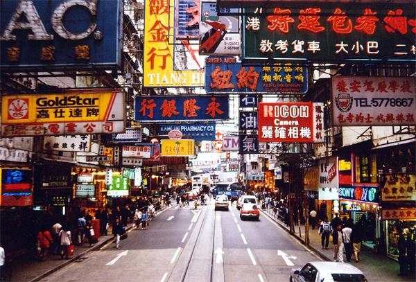 Hong-Kong-4488-1418715466.jpg