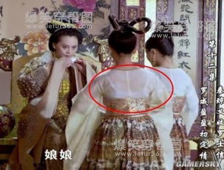 Sạn hài hước phim truyền hình Trung Quốc