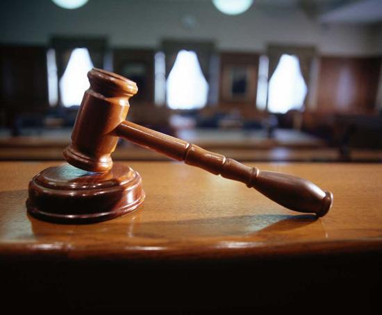 court-2508-1419569310.jpg
