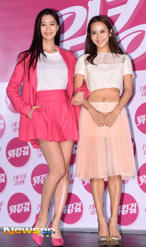 yoo-jeo-jung-3-4547-1419587862.jpg