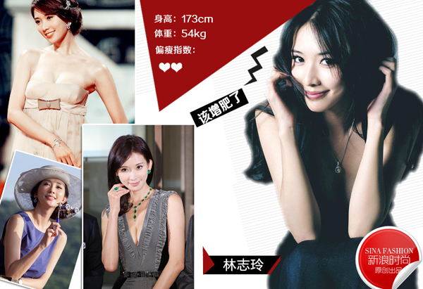 lam-chi-linh-8007-1421471339.jpg
