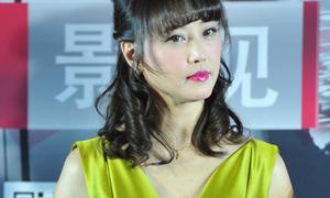 Châu Hải My khoe vòng một sexy tuổi 49