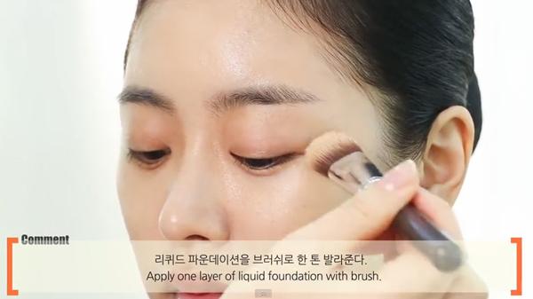 makeup-2-7630-1422007301.jpg