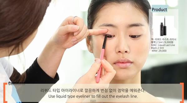 makeup-7-2449-1422007302.jpg