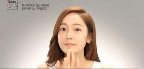Trang điểm da căng bóng như Jessica