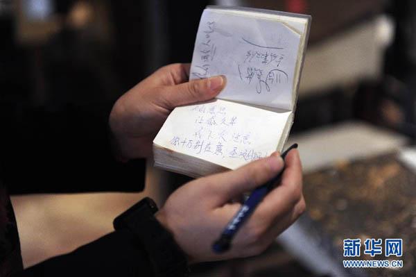 Pan thường giao tiếp với các khách hàng bằng cách viết lên một quyển sổ tay. Sau khi phục vụ đầy đủ các món theo yêu cầu của khách, cô sẽ thông báo cũng bằng cách này.