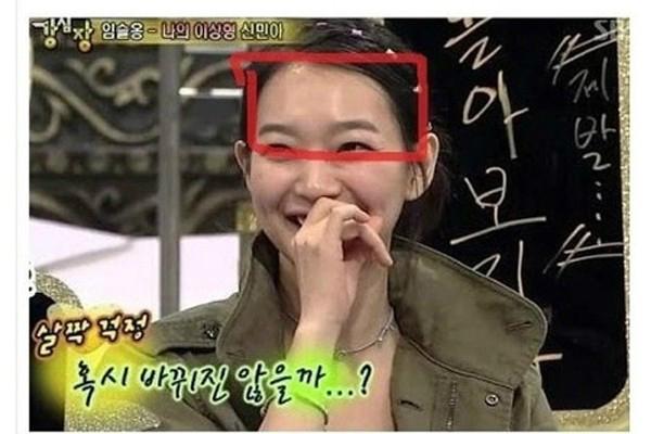 Shin-Min-Ah-8498-1422522841.jpg