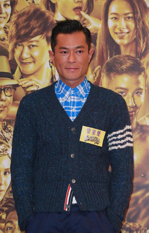 ly-nhuoc-dong-7-1580-1422852151.jpg
