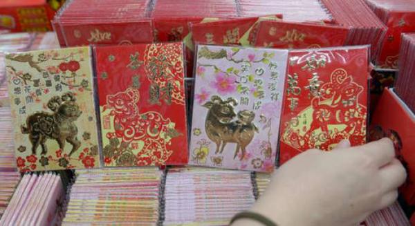 hongbao-2666-1423536801.jpg