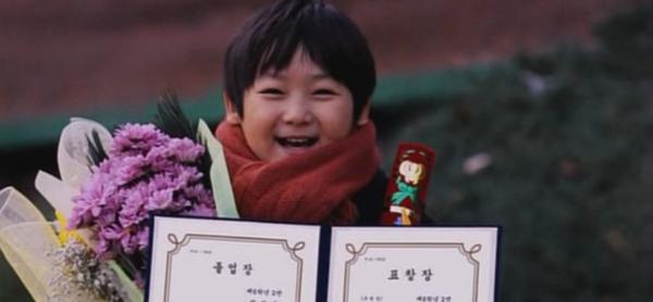 Một thủa đáng yêu của 9 nghệ sĩ nhí hot nhất xứ Hàn