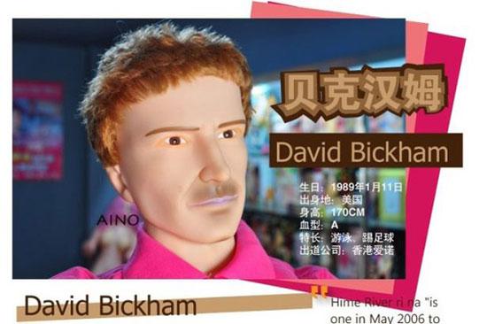 """Mirror cho biết, búp bê tình dục có tên David Bickham lấy cảm hứng từ cựu danh thủ điển trai là một trong những sản phẩm bán chạy qua Taobao. Với chiều cao 1m70, """"David Bickham"""" thấp hơn nguyên mẫu 13 cm, tay có thể cử động quay 360 độ và được bán với giá 480 NDT (khoảng 52 bảng)."""