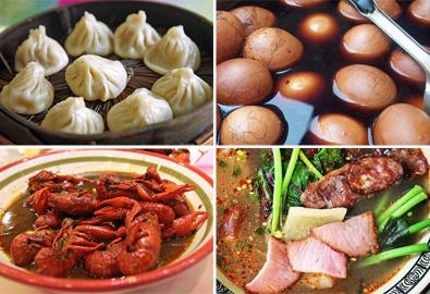 Ngon mê mẩn các món ăn đường phố Thượng Hải