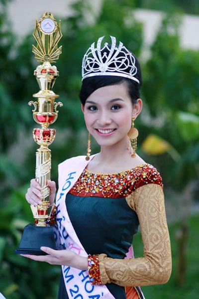 1st Miss Universe Vietnam