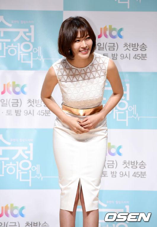 kim-so-yeon-3-6810-1427790762.jpg