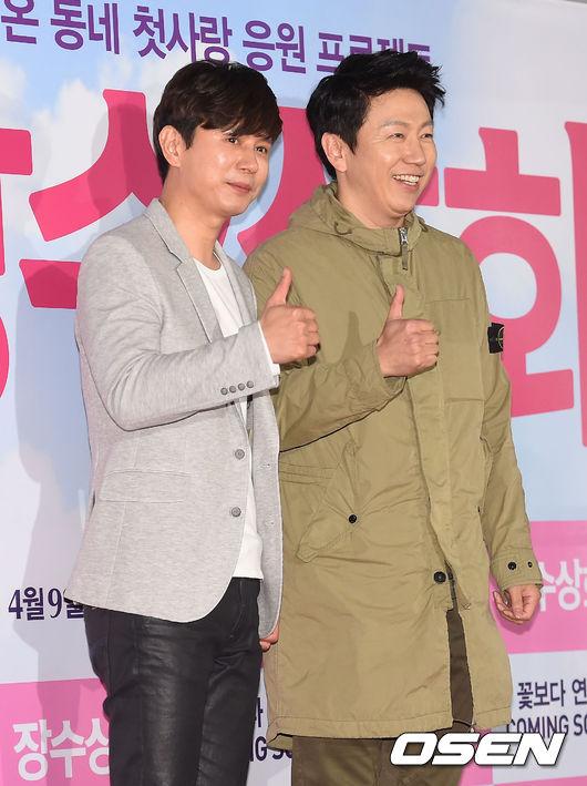 kim-jong-min-kim-soo-ro-1814-1427945647.