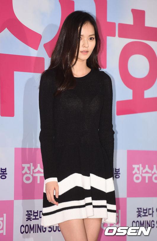 kim-yoon-hye-1644-1427945648.jpg