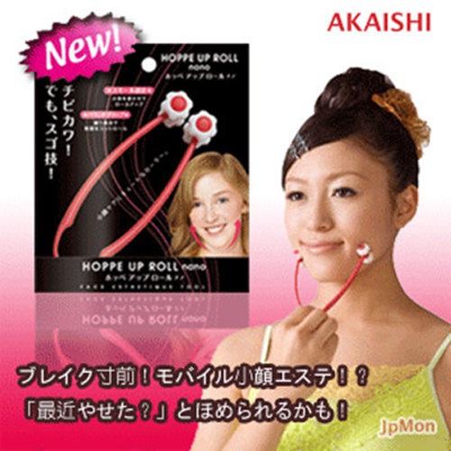 10 sản phẩm làm đẹp 'kỳ cục' chỉ có ở Nhật Bản