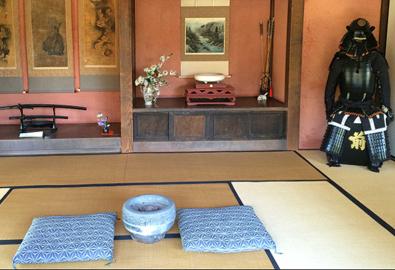 Khám phá ngôi làng bí ẩn của samurai ở Nhật Bản